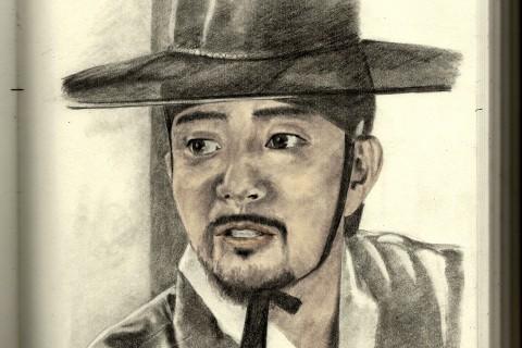 Lee Beom Soo